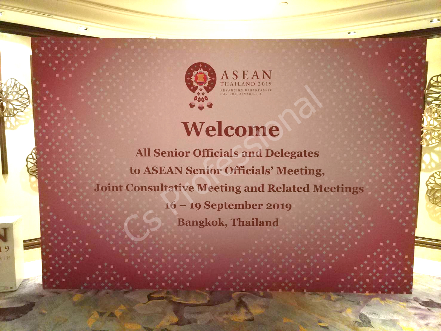 ASEAN Senior Officals's Meeting 2019