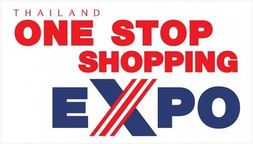 งาน Thailand One Stop Shopping Expo 2016