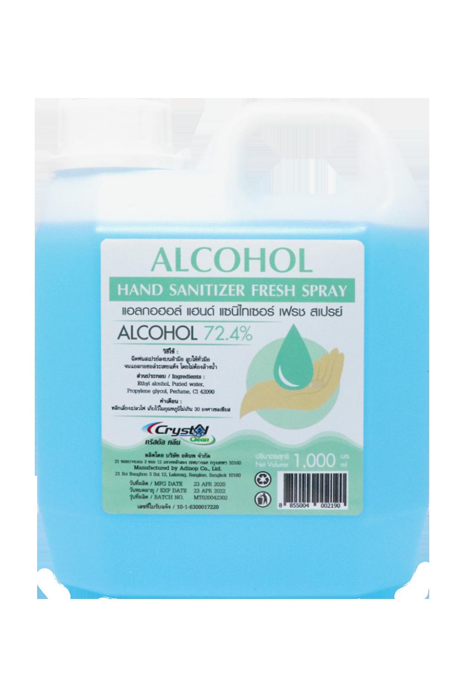 สเปรย์แอลกอฮอล์ 72.4%