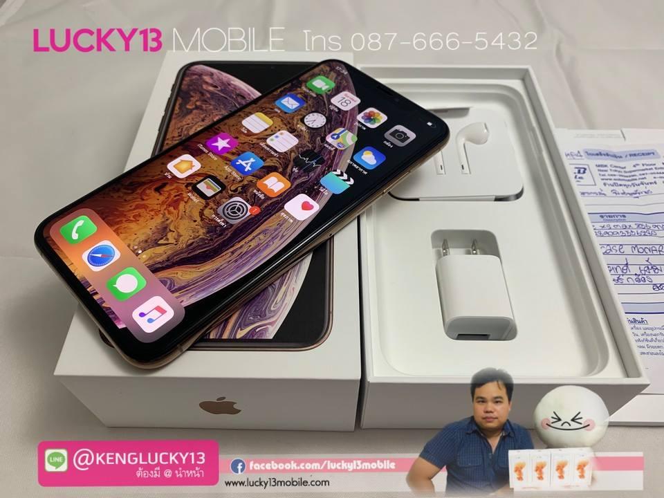 iPhone XSMAX 256GB GOLD TH สภาพงามสุด 99.99% ใหม่กว่านี้ไม่มีแล้ว เพียง 45,900฿ เท่านั้น !!