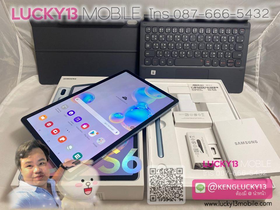 TAB S6 128GB WIFI + KEYBOARD สภาพนางฟ้า สวยกริ๊บ เพียง 15,900฿ เท่านั้นจ้าา !!