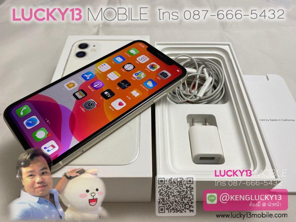 iPhone 11 128GB WHITE ศูนย์ไทย มือสอง