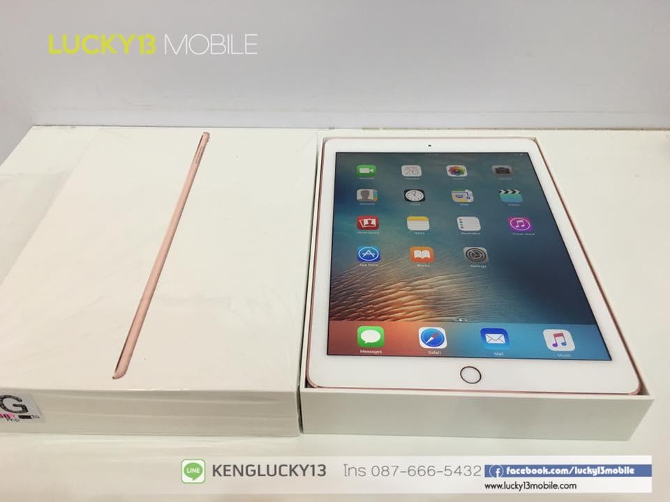 รับซื้อ ipad air, iPad Mini, iPad Pro มือสอง หรือ เครื่องใหม่ /เก่ง 0876665432