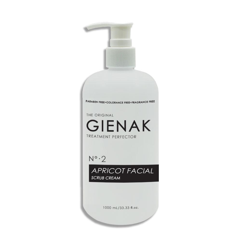 Apricot facial scrub cream - สำหรับคลีนิคเสริมความงาม สปา
