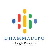 Dhammadipo Podcasts