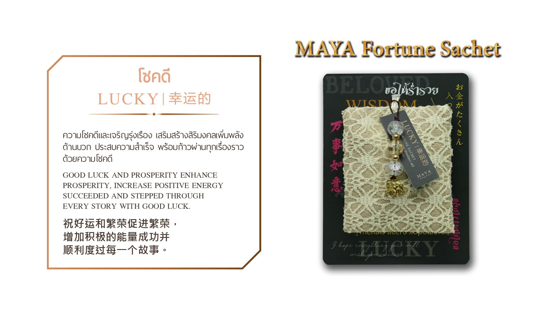 "MAYA Fortune Sachet ""LUCKY"" (MAYA LOVER)"