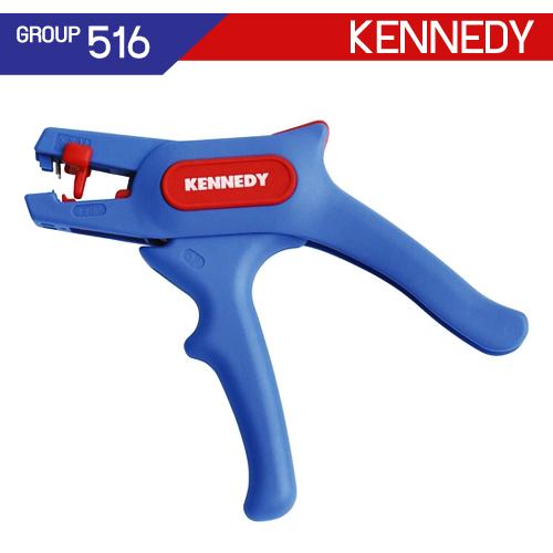 อุปกรณ์ปอกสายเคเบิล KEN-516-7970K