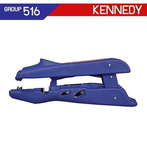 อุปกรณ์ปอกสายเคเบิล KEN-516-8520K