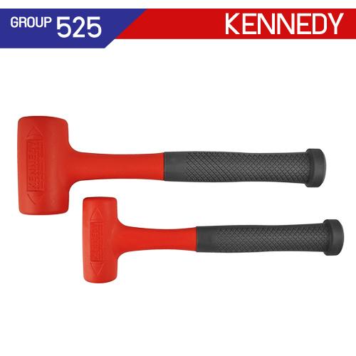 ชุดค้อนไร้แรงสะท้อน KEN-525-9550K