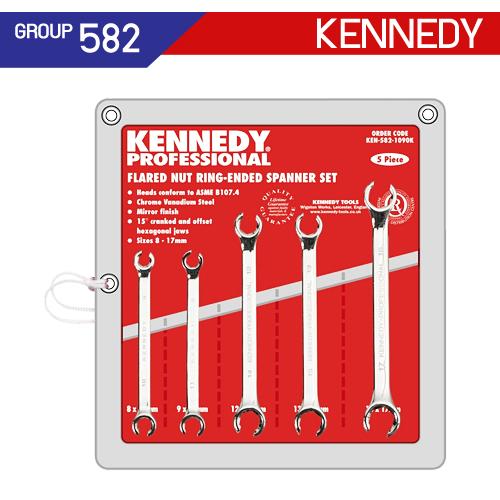 ชุดประแจแหวนผ่า 5 ตัว (MM) KEN-582-1090K