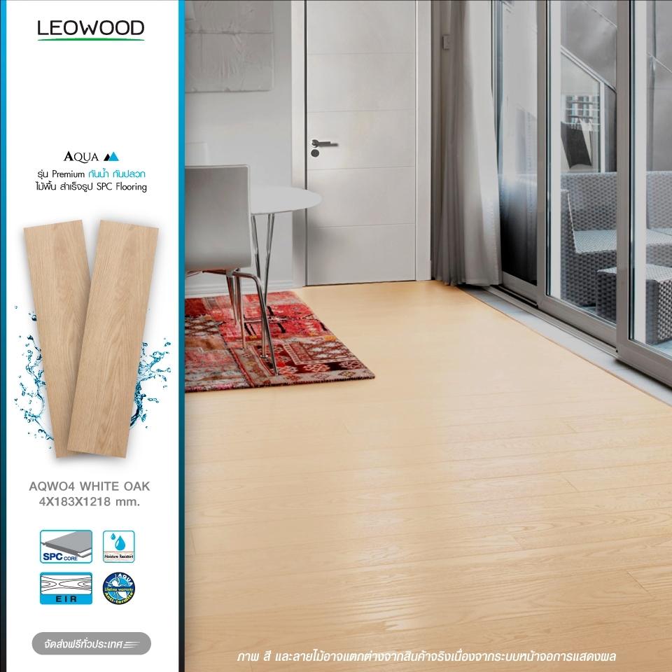 พื้นไม้ SPC ทนชื้น รุ่น Aqua Premium หนา 4 มม. สี White Oak