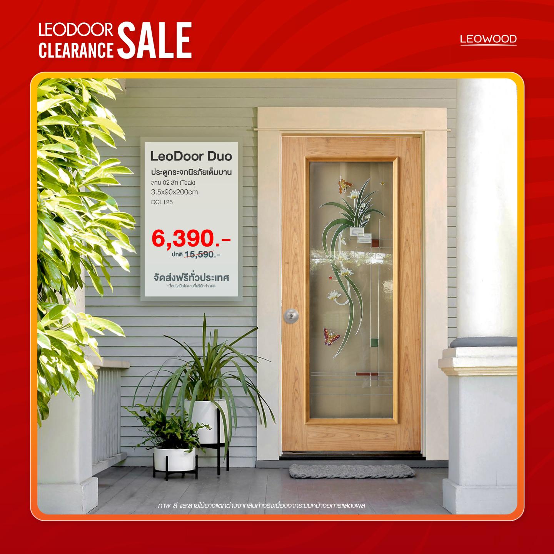 LeoDoor-Duo : กระจกนิรภัยเต็มบาน ลาย 02 สักTeak (ภายนอก)