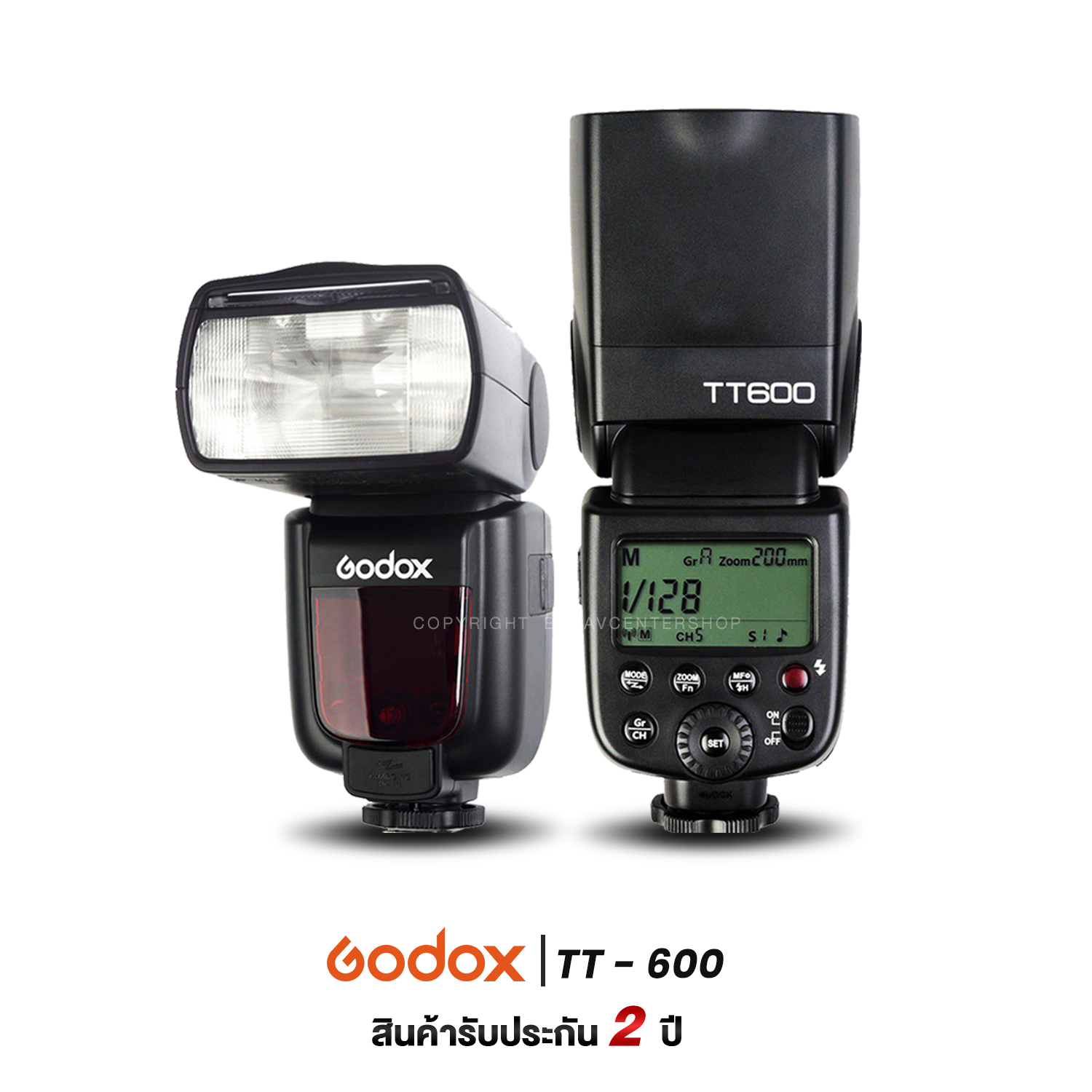 Godox Flash TT600 (Manual)