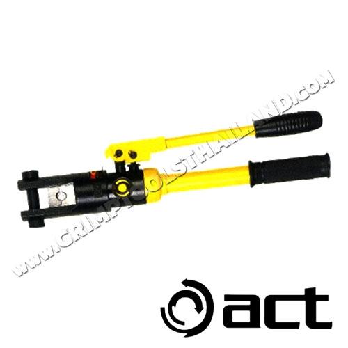 ACT-120A คีมย้ำสายไฮโดรลิค