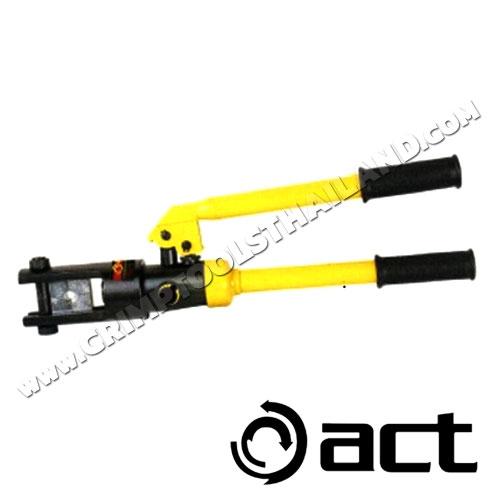ACT-240A คีมย้ำสายไฮโดรลิค