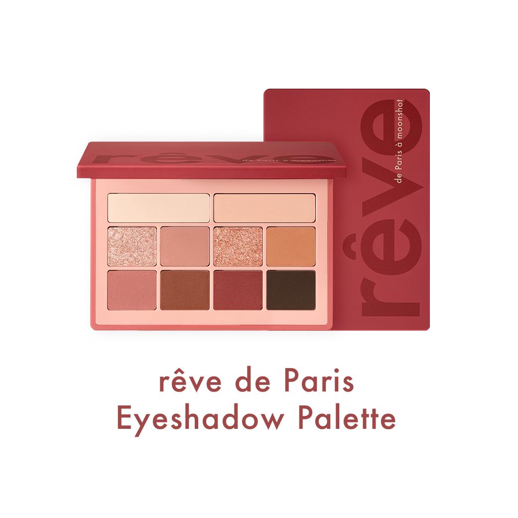 rêve de Paris Eyeshadow Palette