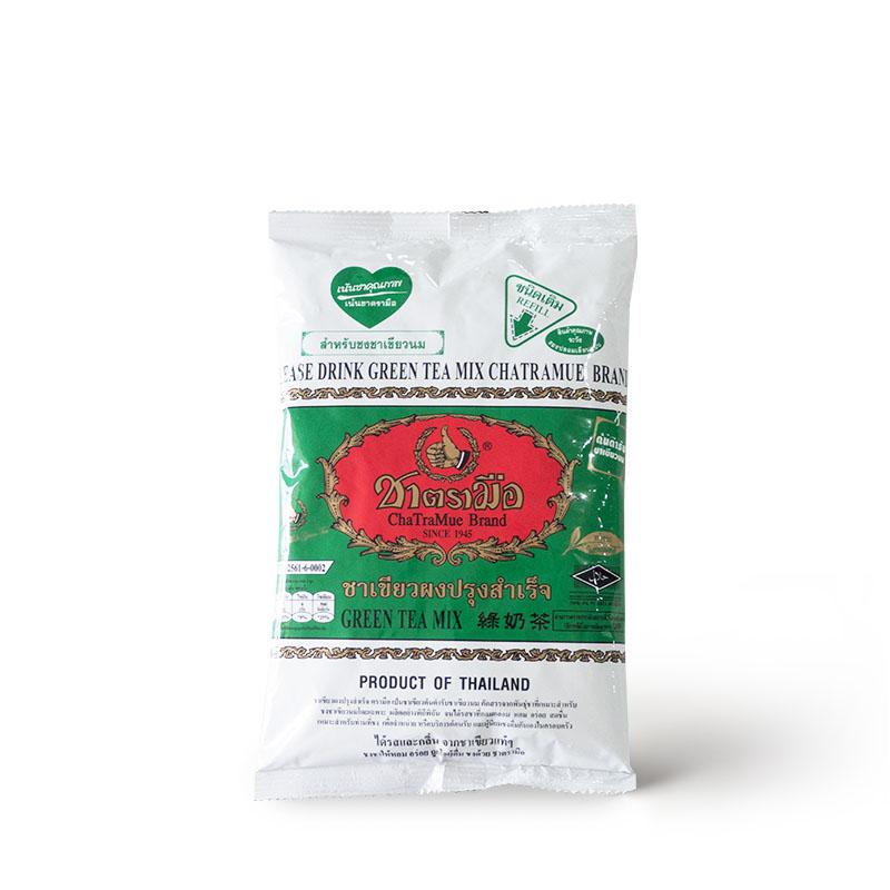 Green Tea Mix Bag