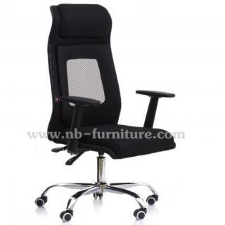 DSC-EN2 เก้าอี้ผู้บริหารทรงสูง มีโช๊คปรับระดับ