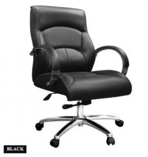 เก้าอี้สำนักงานหุ้มหนัง