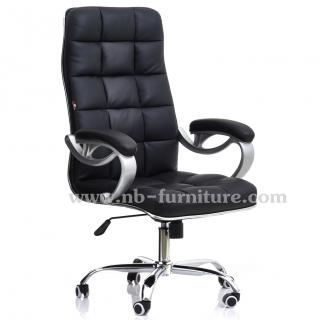 DSC-ESQ เก้าอี้ผู้บริหาร