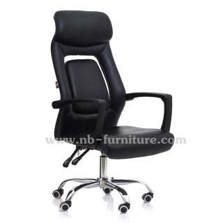 DSC-FLEX เก้าอี้ผู้บริหาร