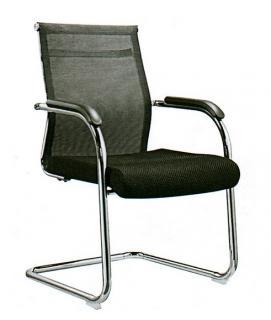 เก้าอี้หน้าโต๊ะตาข่าย
