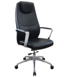 เก้าอี้ผู้บริหารหนังแท้
