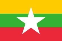 ทัวร์ยุโรป ประเทศพม่า