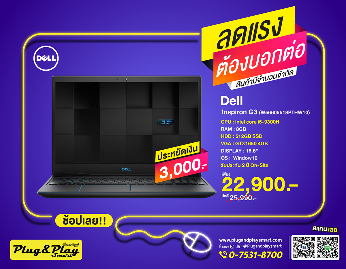 Notebook Dell Inspiron G3 (W56605518PTHW10)  :2Y On-Site