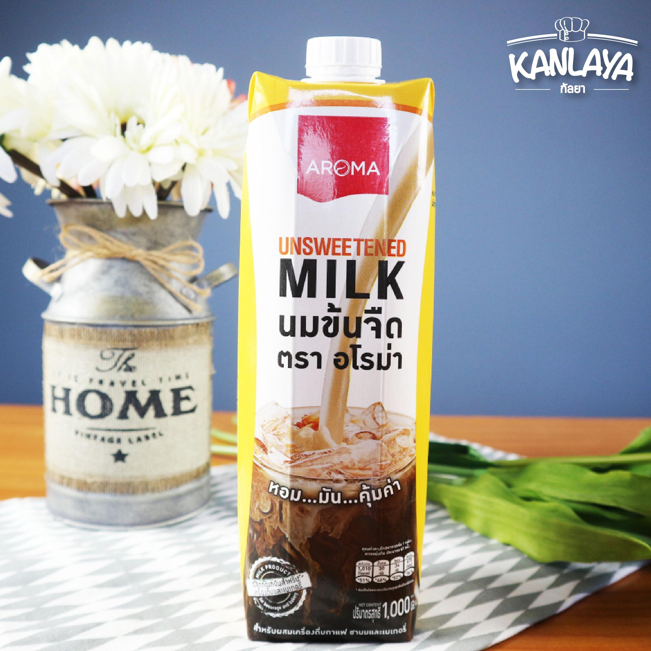 ผลิตภัณฑ์นมสำหรับเครื่องดื่ม และเบอเกอรี่ ตราอโรม่า (นมข้นจืด) 1,000 ML.