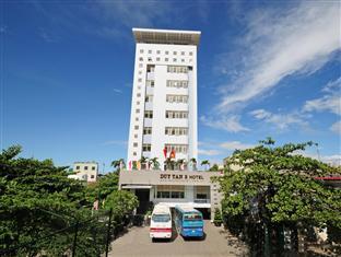โรงแรมดุยตัน 2 (Duy Tan 2 Hotel)