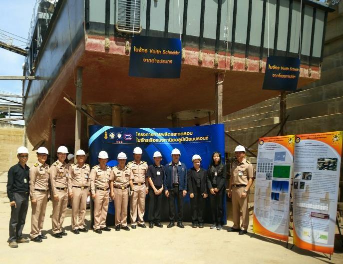 CTR เข้าร่วมโครงการวิจัยและพัฒนาการผลิตและทดสอบใบจักรเรือแมงกานีสอลูมิเนียมบรอนซ์