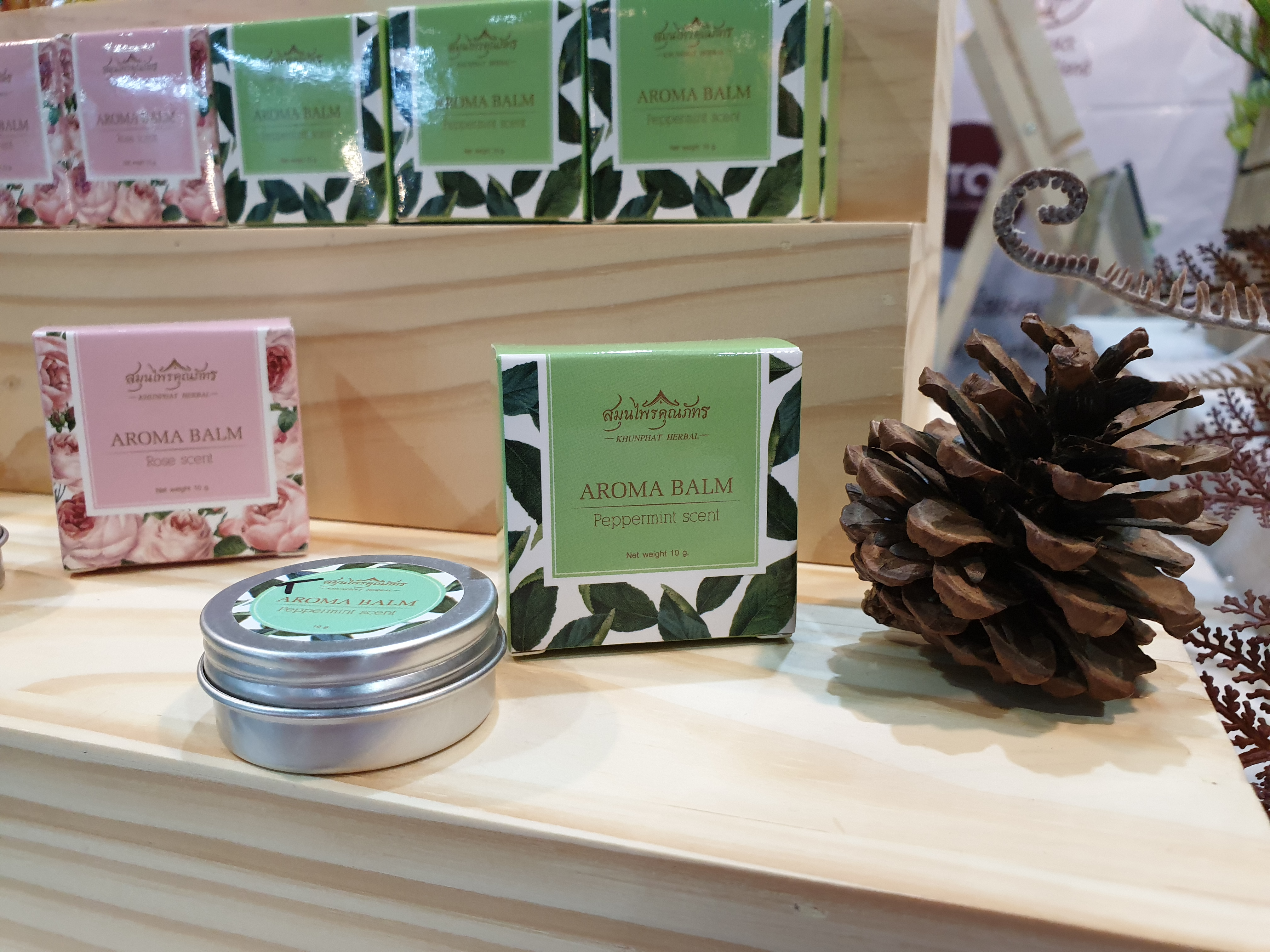 Aroma Balm Paper Mint (100% Essential Oil Extraction)