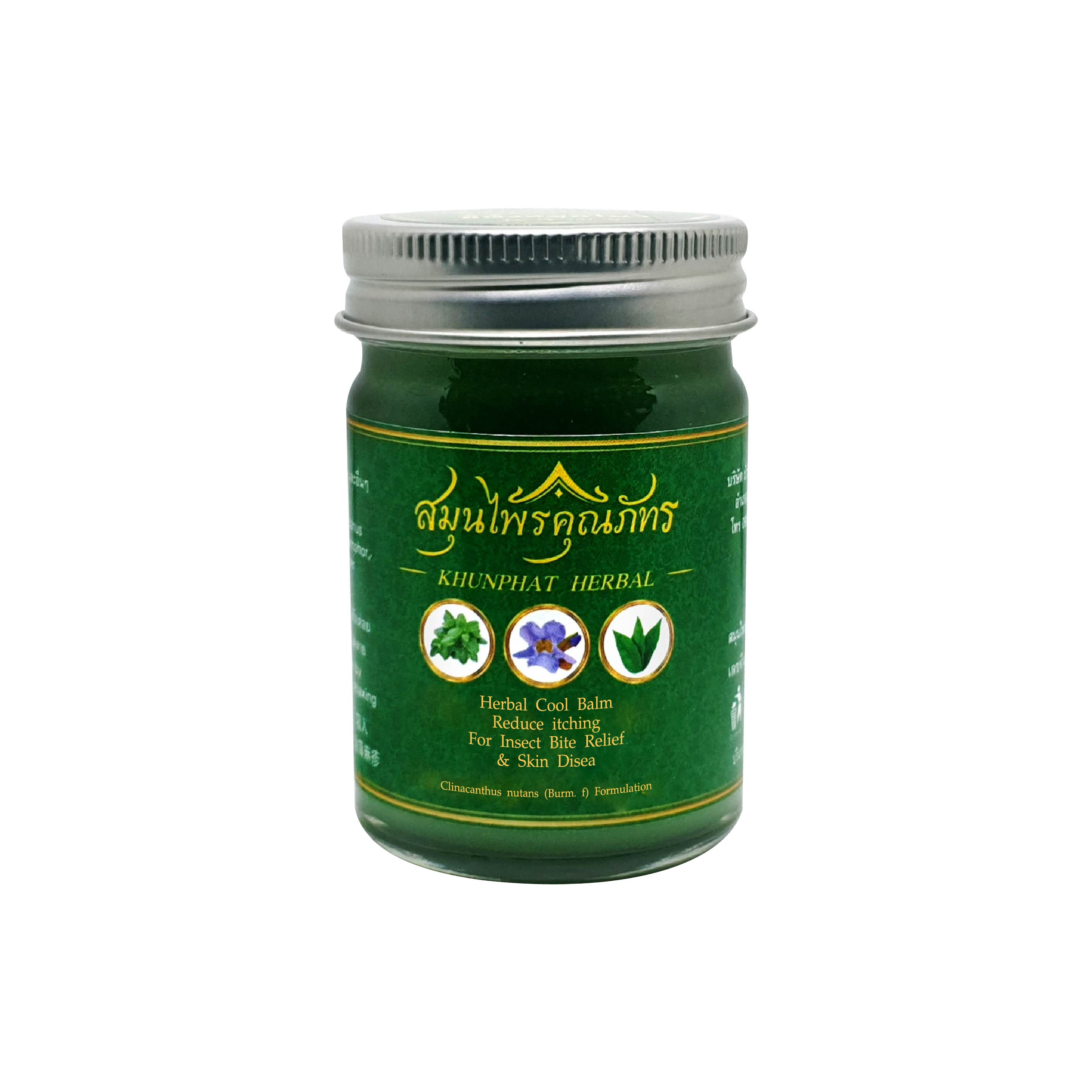 Herbal Moisturizing Balm Green Balm for anti-itching and insect bite relief