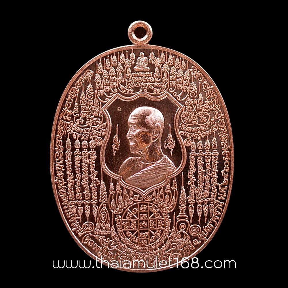 ทองแดงผิวไฟ- หลวงปู่บุญ ธมฺมธีโร วัดบ้านหมากมี่ อุบลราชธานี พ.ศ.๒๕๖๐