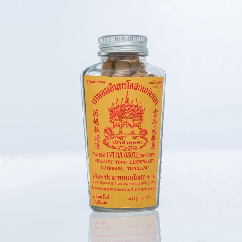 ยาหอมอินทรโอสถแท่งทอง ( ขนาด 20 เม็ด )