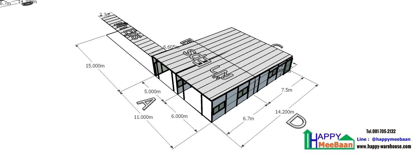 แจกแบบ 3D แบบกั้นห้อง แบบคลังสินค้า ขนาดเล็ก ฟรี