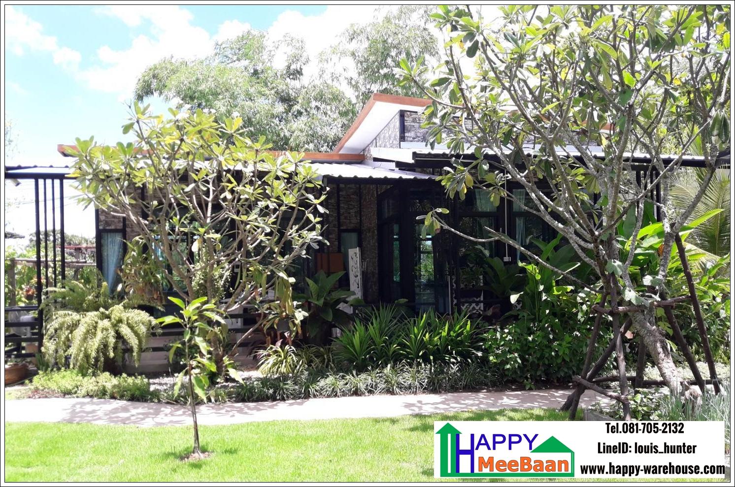 บ้านสำเร็จรูป บ้านน็อคดาวน์ ทำผสมระหว่างงานบ้านสำเร็จกับงานปูน