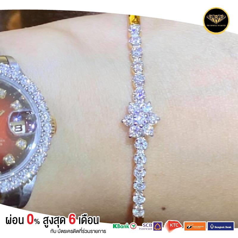 The Phikul flower bracelet diamond B0006G18KPW