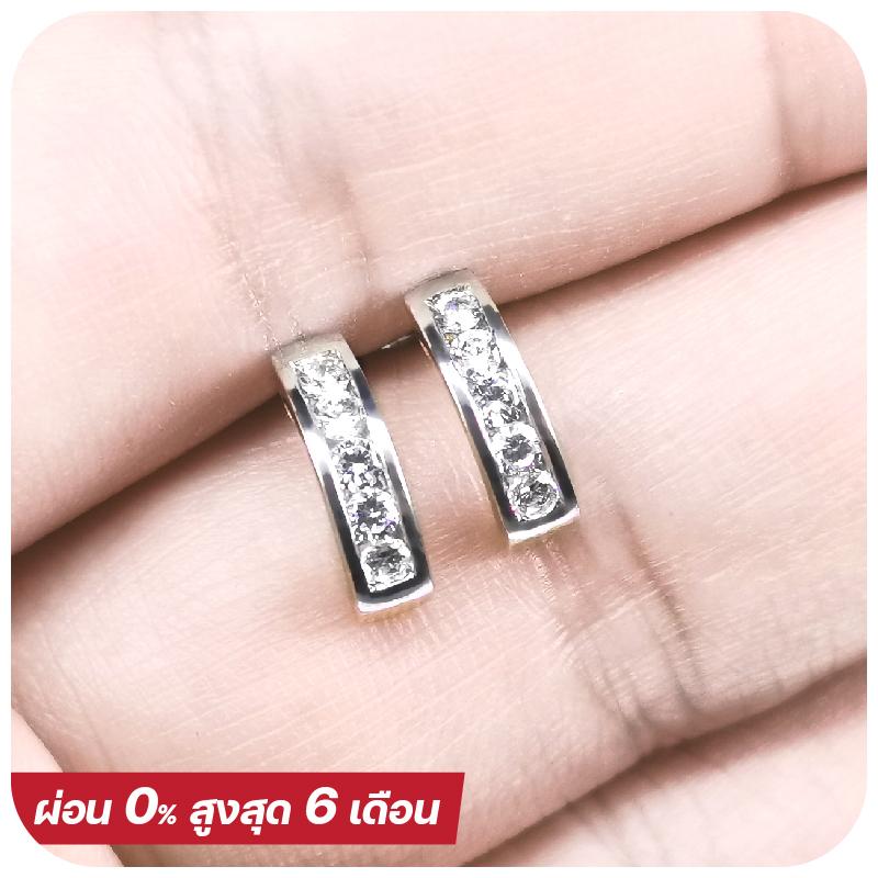 The line big five diamond earring