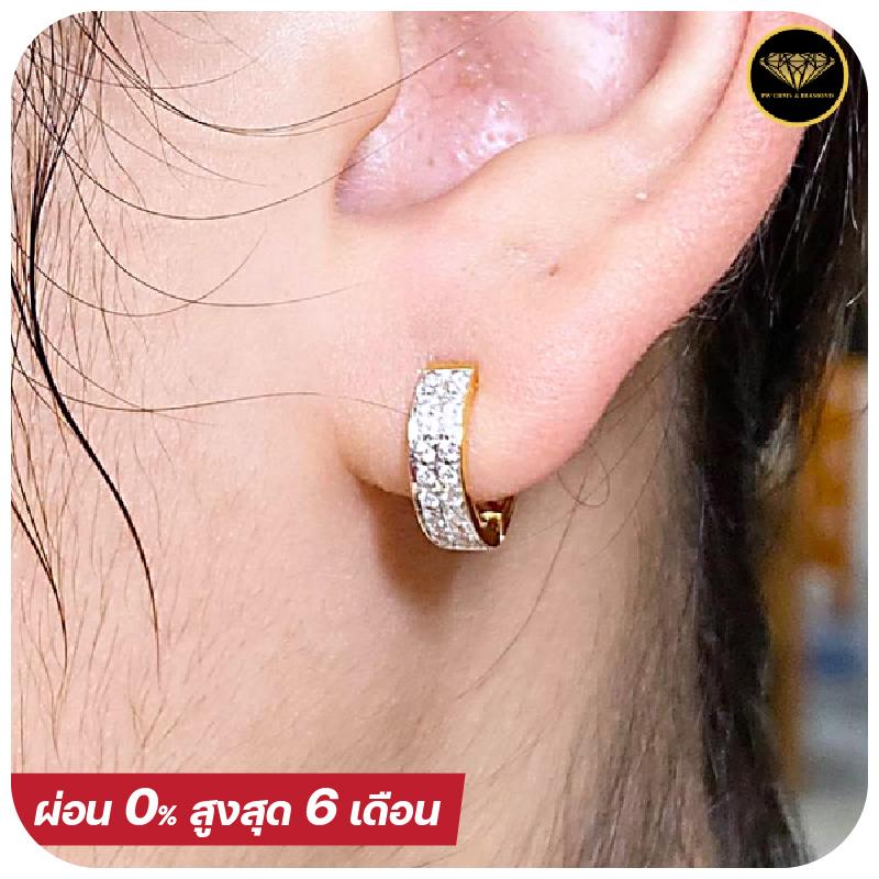The Minimal style diamond earring