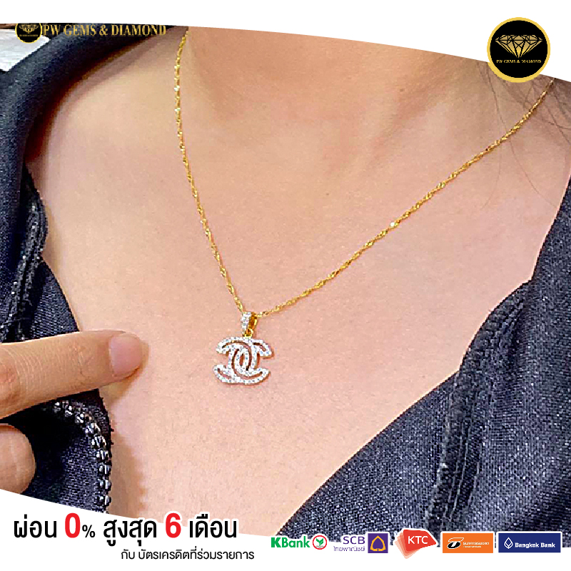 The Switch CC dianmond necklace NB0007G10PW