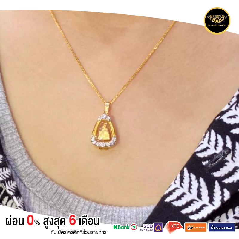 The Temple of the Emerald Buddha necklace NB0010G10KPW