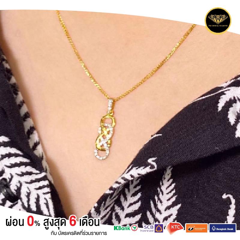 The infinity necklace diamond NB0015G10KPW