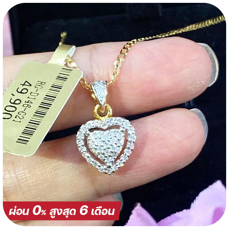 Love heart diamond necklace (FREE Italy Gold Necklace)