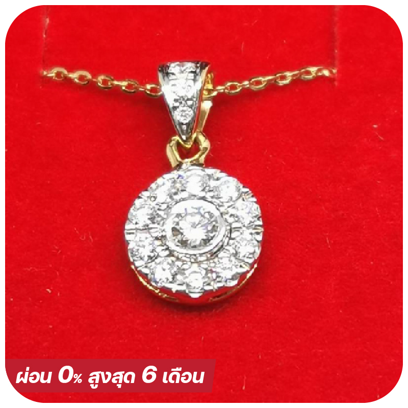 Small cluster big one diamond necklace