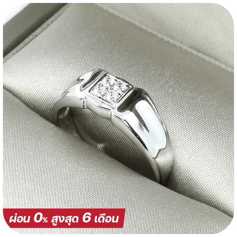 Minimal macrich diamond ring