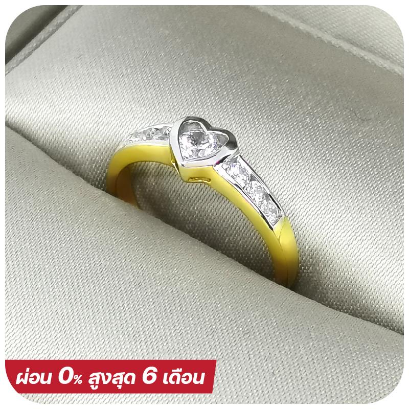 Cute mini heart diamond ring