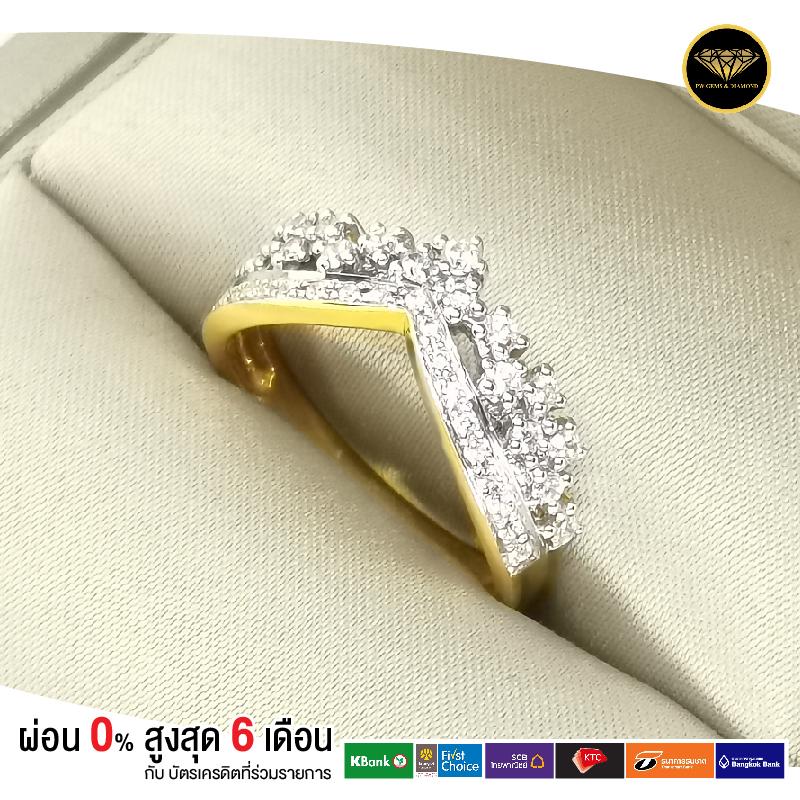 The little Crowd diamond ring R0075G10KPW