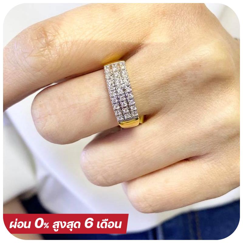 Three Rows Simple Diamond Ring